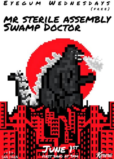 Eyegum Wednesdays: Swamp Doctor And Mr Sterile Assembly