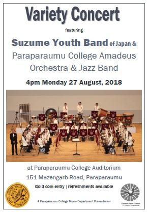 Suzume Youth Band, Paraparaumu College Amadeus Orchestra