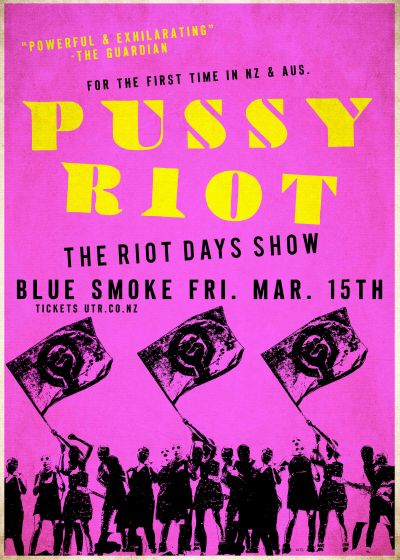Pussy Riot, Riot Days - Cancelled