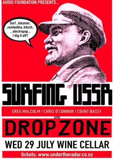 Surfin' USSR & Dropzone
