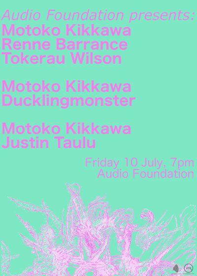 Motoko Kikkawa w/ Psychedelic Collaborators