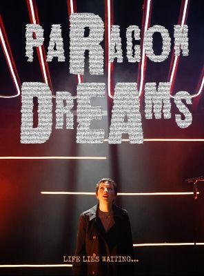 Hester Ullyart's Paragon Dreams