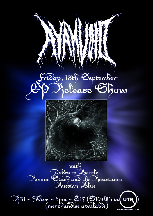 Ayamvoid EP Release Show w/ Guests