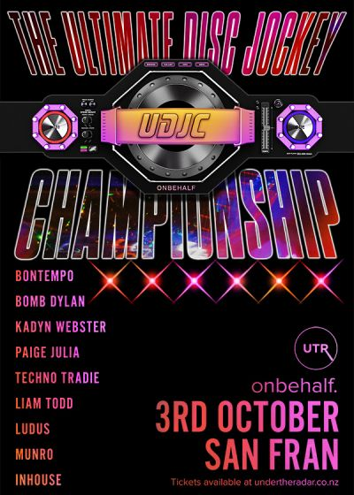 Onbehalf Presents: The Ultimate Disc Jockey Championship