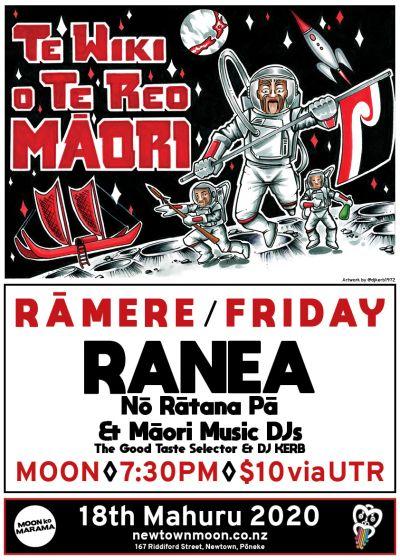 Ranea + The Good Taste Selections and DJ Kerb