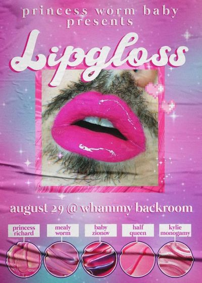Princess Worm Baby Presents Lipgloss - Postponed