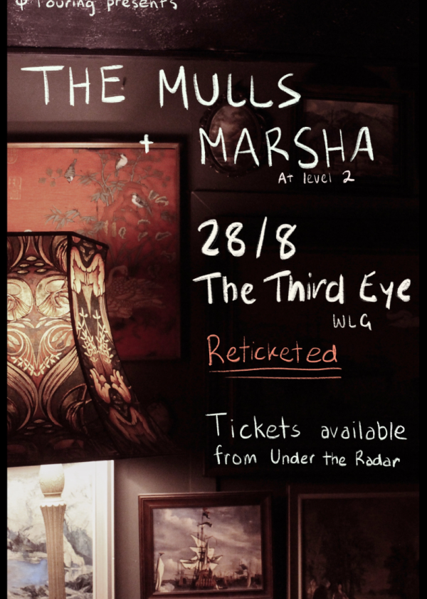 The Mulls & Marsha