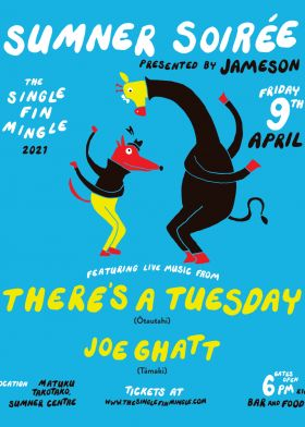 The-Single-Fin-Mingle-Sumner-Soiree-Presented-By-Jameson