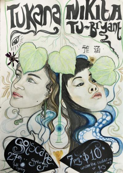 Nikita 雅涵 Tu-Bryant and Tukana