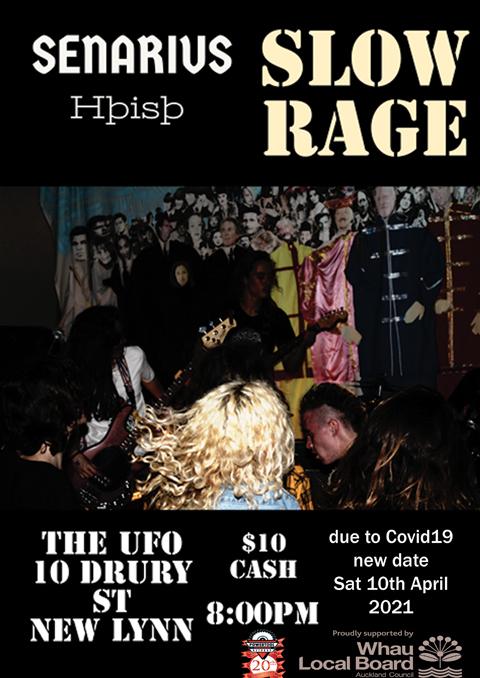 Senarius / Slow Rage / Hpisp