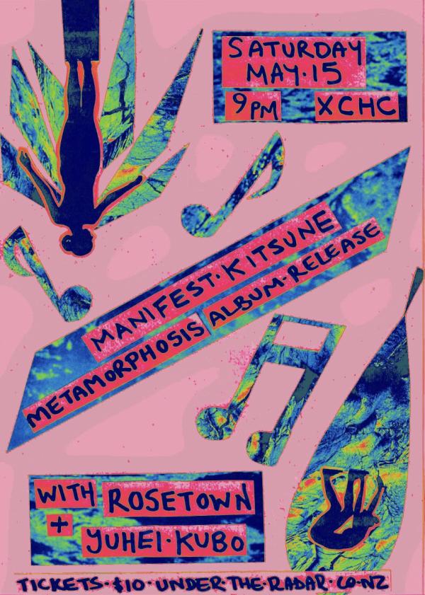 Manifest Kitsune - Metamorphosis Album Release Party