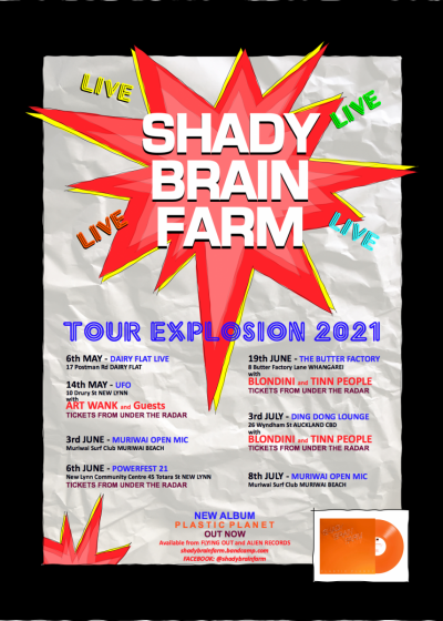 Shady Brain Farm Tour Explosion 2021