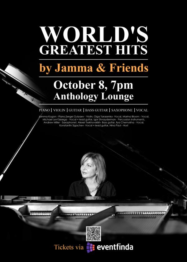 World's Greatest Hits By Jammaandfriends