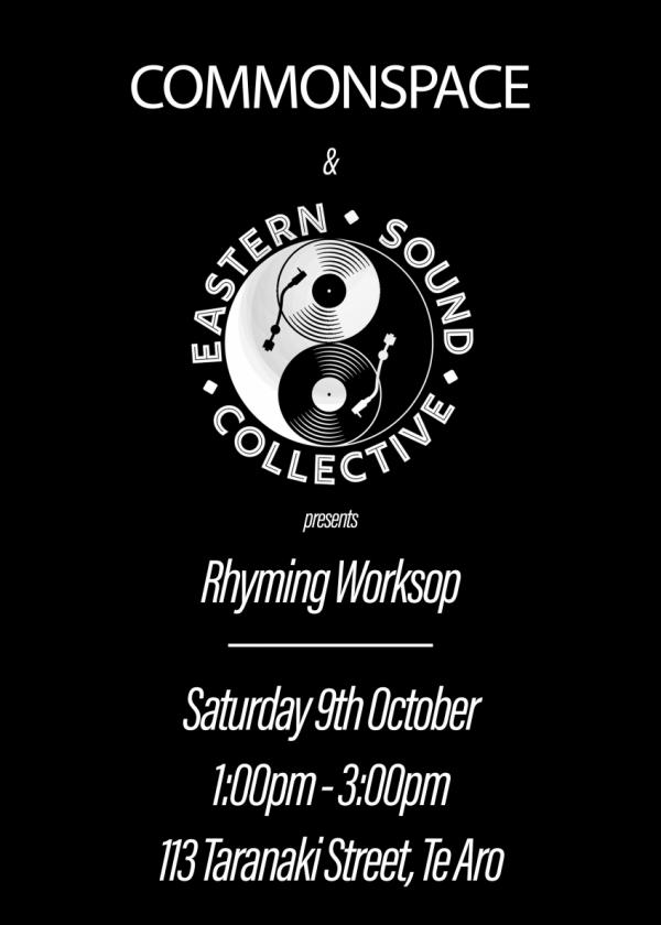 Rhyming Workshop