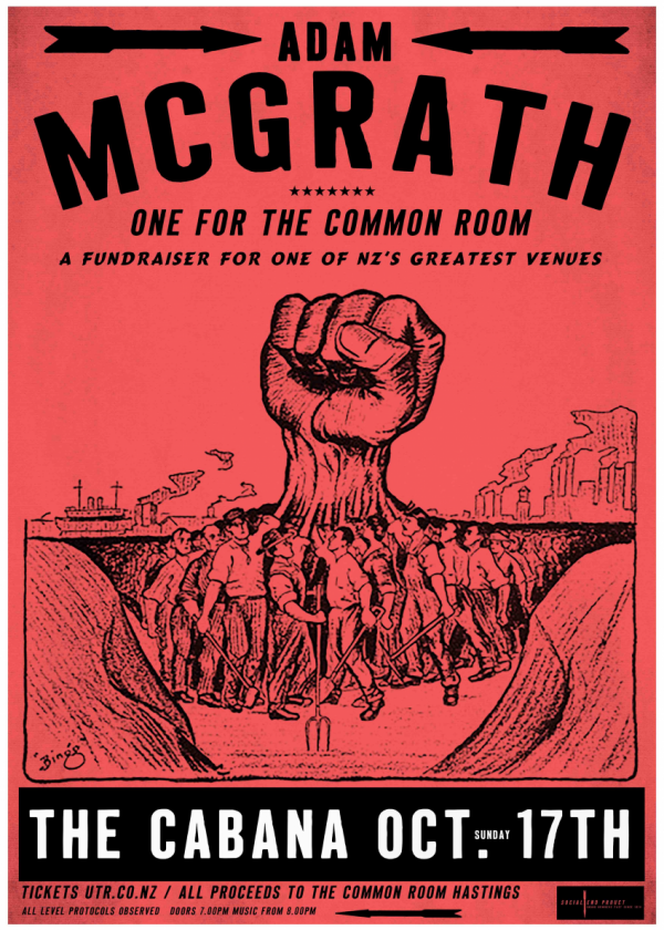 Adam Mcgrath - One For The Common Room