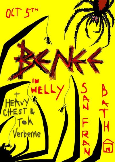 BENEE (SOLD OUT)