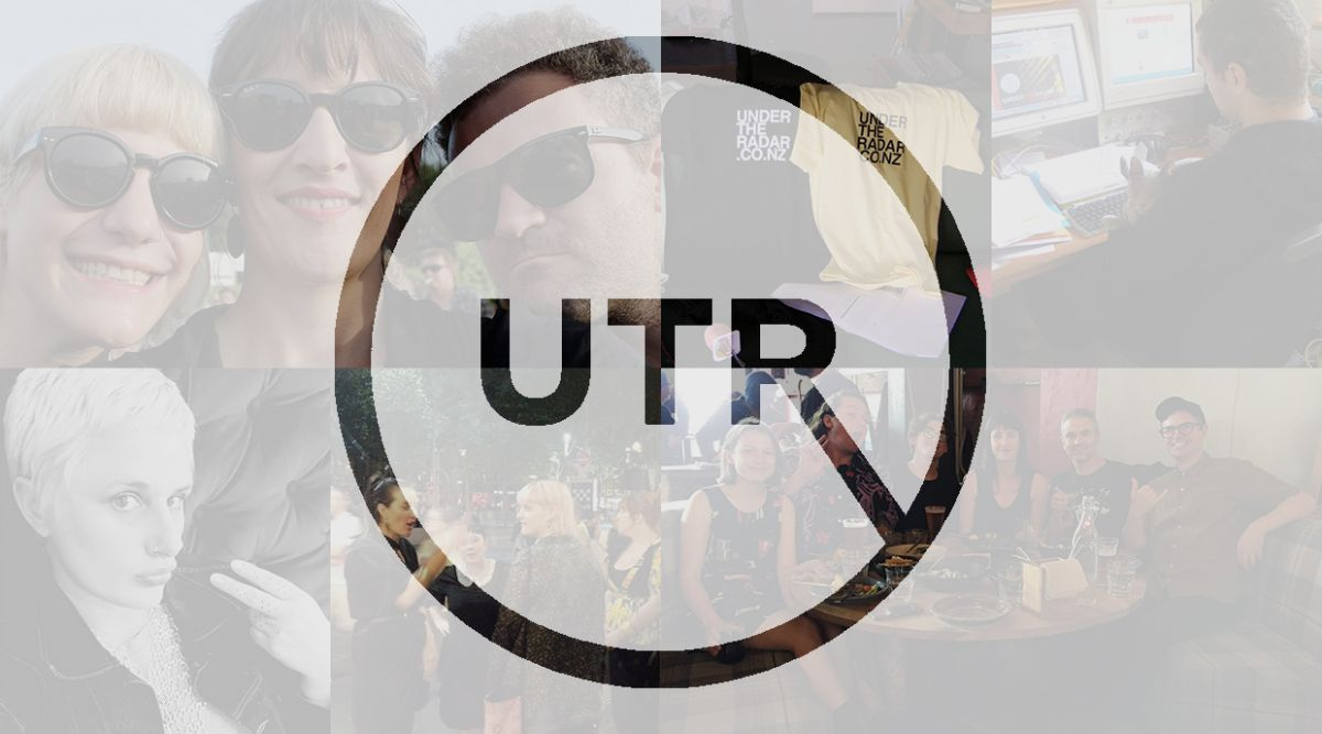 Personal highlights and reflections from fifteen years of UTR.