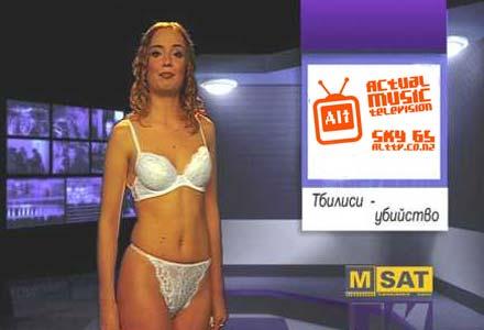 Undertheradar » Music News » Alt Tv to screen Naked News