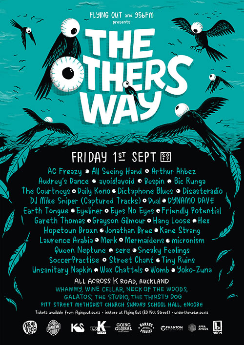 The Others Way 2017