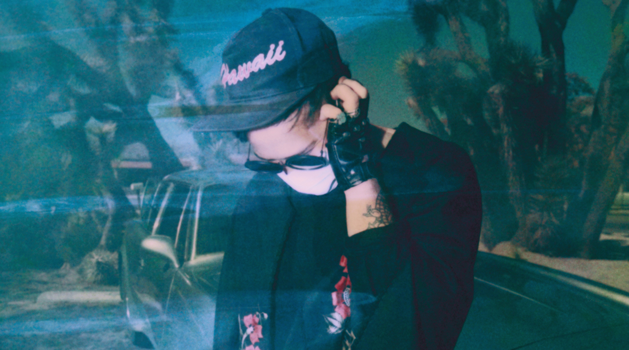 Unknown Mortal Orchestra Share Album 'Sex & Food' + Review