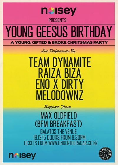 Young, Gifted and Broke Xmas Party 2015