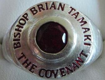 Brian Tamaki And The Kool Aid Kids with Dogfish