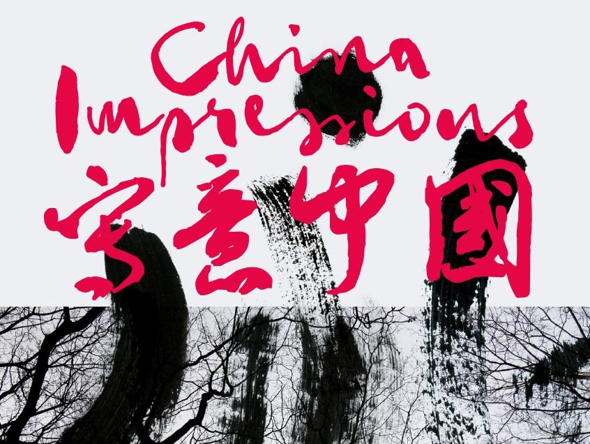 China Impressions