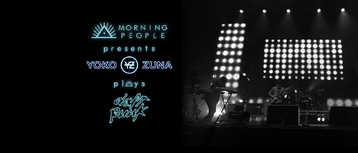 Morning People Presents - Yoko Zuna Playing Daft Punk