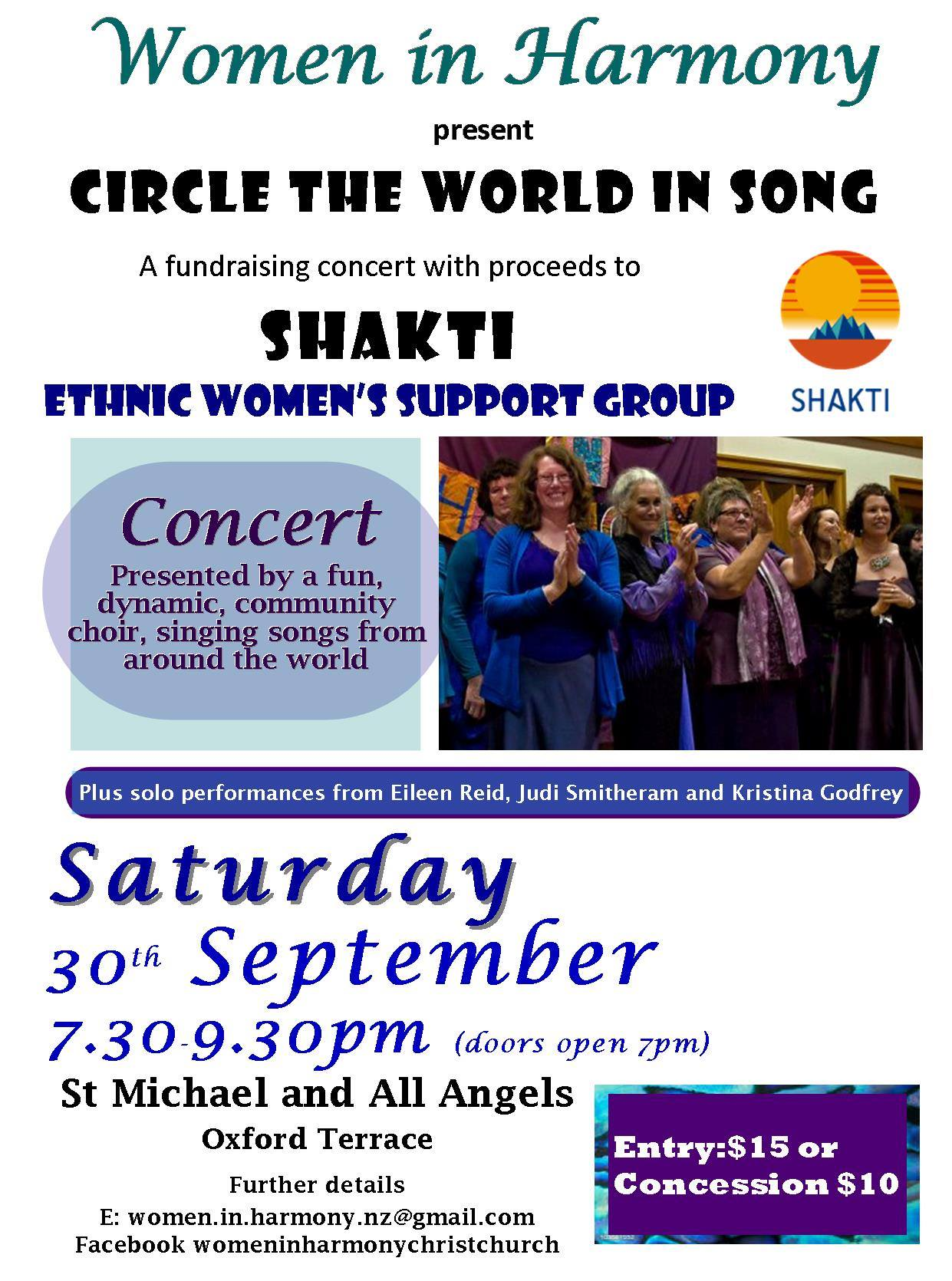 Circle The World In Song - A Shakti Fundraising Concert
