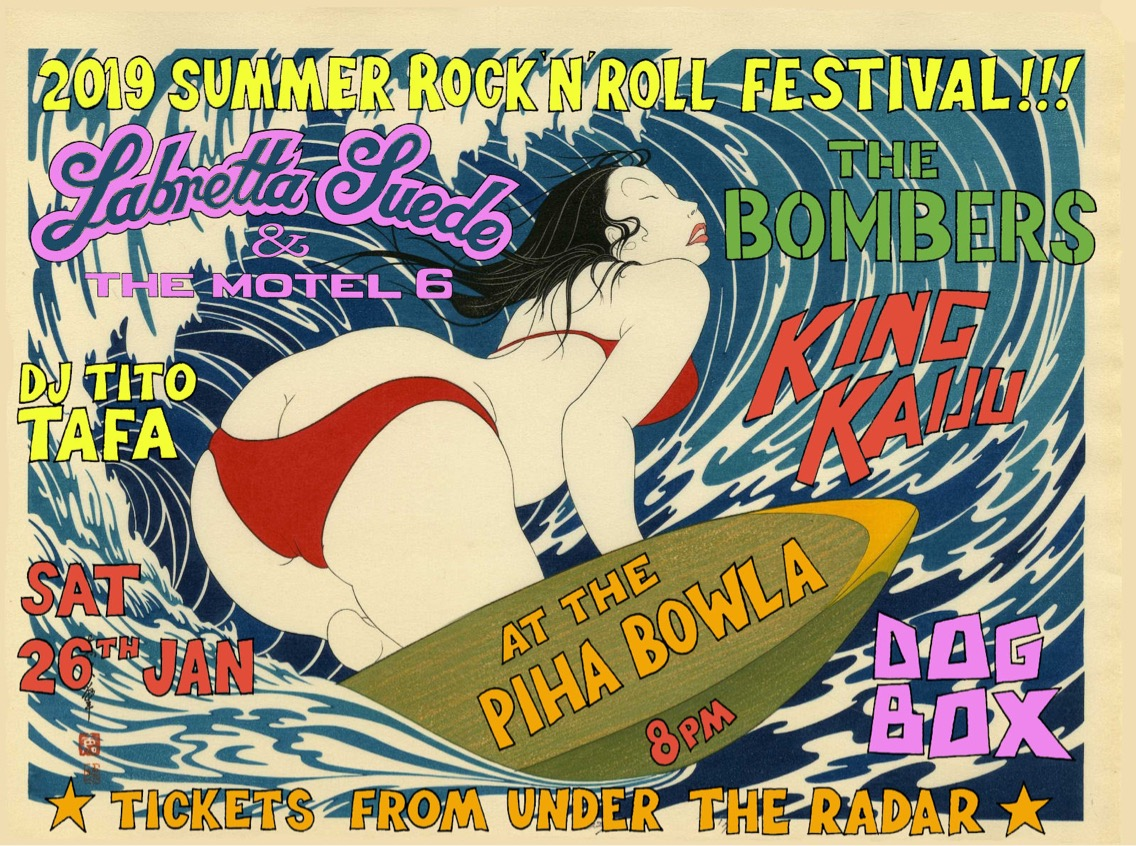 Summer Rock N Roll Festival