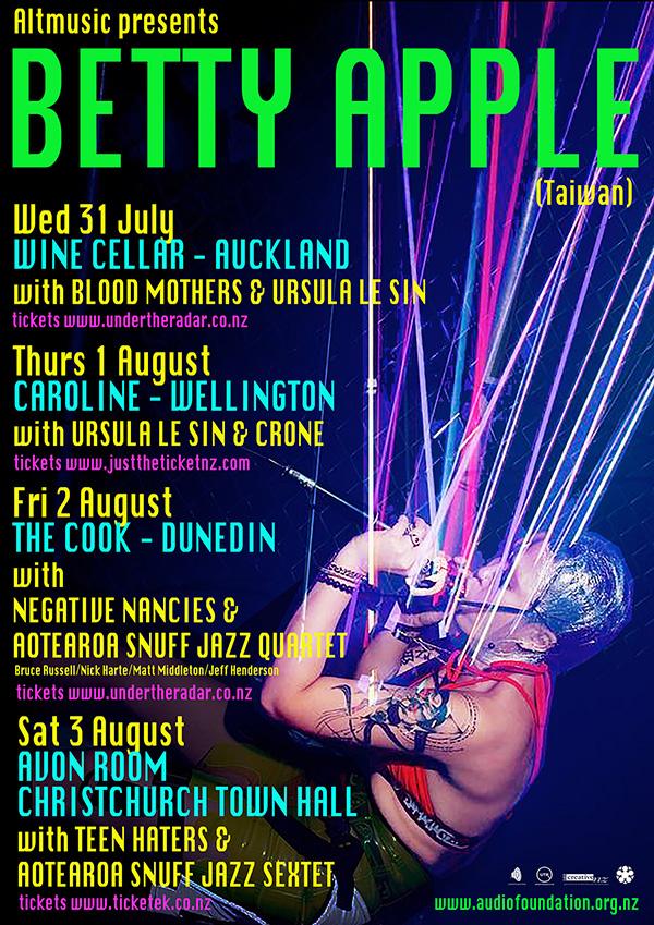 Altmusic Presents: Betty Apple