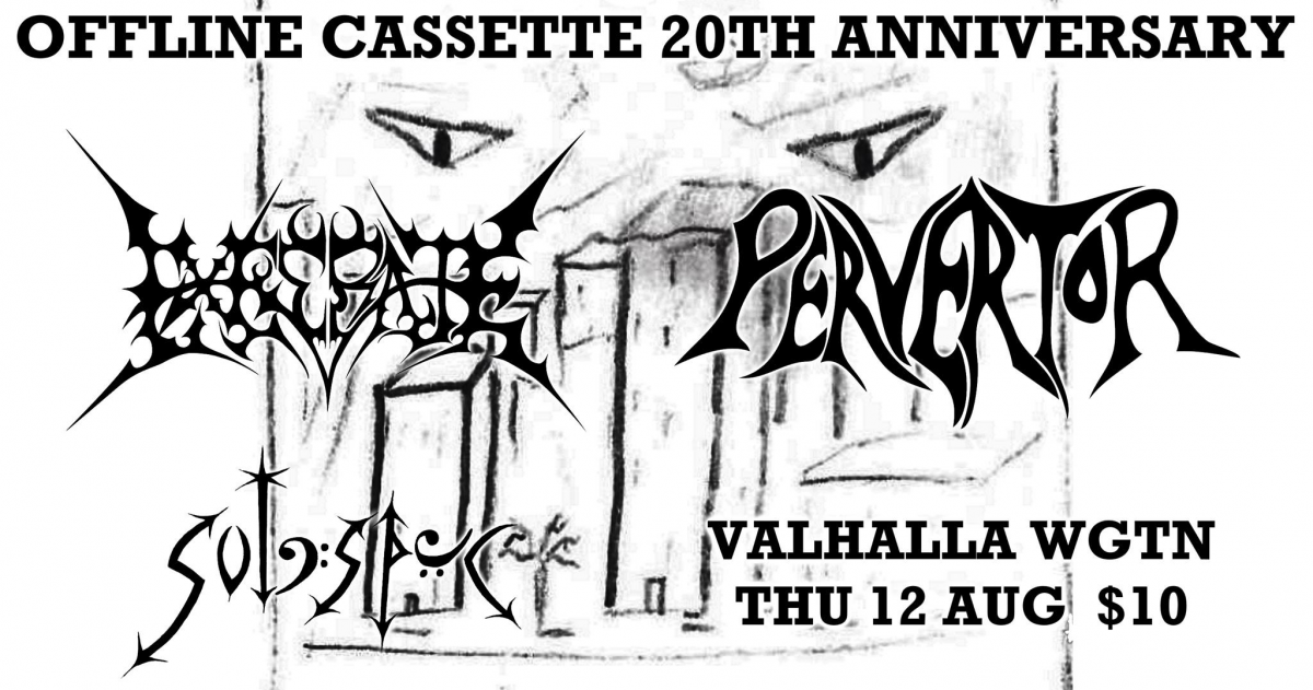 Offline - Insurgence Cassette 20 Year Anniversary Re-release