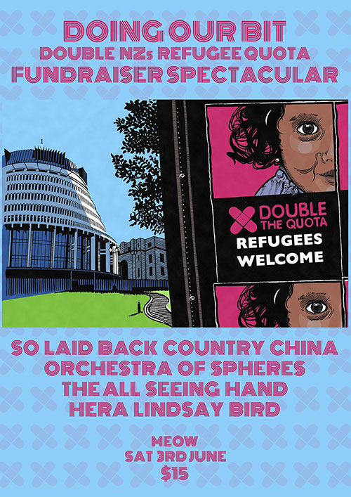 Doing Our Bit - Double The Refugee Quota Benefit Concert
